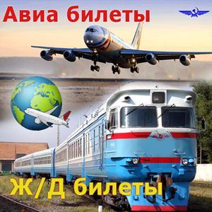 Авиа- и ж/д билеты Камень-Рыболова
