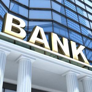 Банки Камень-Рыболова