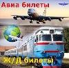 Авиа- и ж/д билеты в Камень-Рыболове