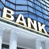 Банки в Камень-Рыболове