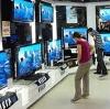 Магазины электроники в Камень-Рыболове