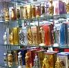 Парфюмерные магазины в Камень-Рыболове